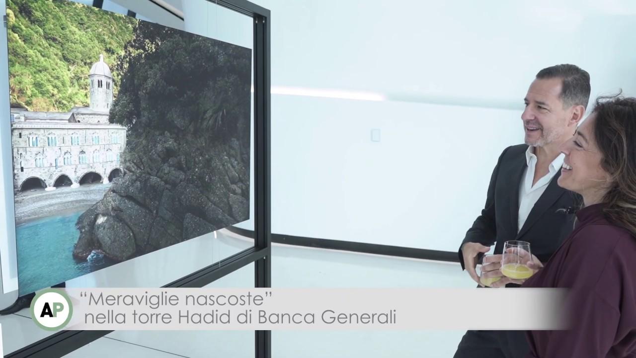 """""""Meraviglie nascoste"""" nella torre Hadid di Banca Generali"""